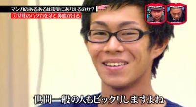 日本無厘頭實驗!處男看到女生裸體到底會不會噴鼻血?...結果竟然是這樣....