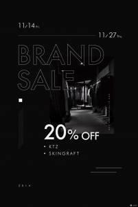 YI Select Store大安店11 14-11 27 品牌週活動