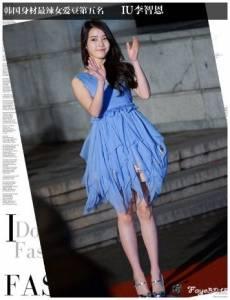 韓國票選身材最火辣十大女星!!第四名好像比第一名還正!!