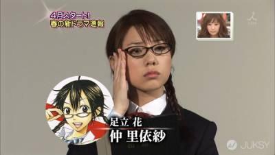 日本混血正妹仲里依紗 已經是一個孩子的媽了?!