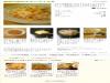 發薪前後的雞肉飯 鮭魚義大利麵食譜