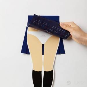 最強月曆登場!竟然是小褲褲...
