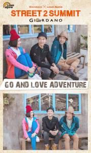 【GIORDANO X LOWE ALPINE】 一起體驗城市中的,「輕 旅 行」