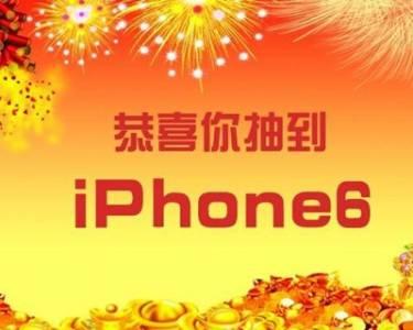 為什麼中國人看不起iPhone6 ?看完笑死