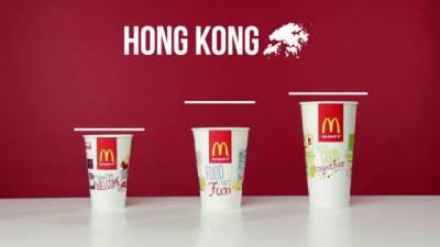 【JUKSY x Polysh】怎麼差這麼多?!世界各地麥當勞紙杯大比拼