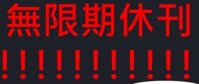台灣的動畫未來有救了!你敢信這些是用PPT做的嗎!?(看到艾斯之死我哭了...)