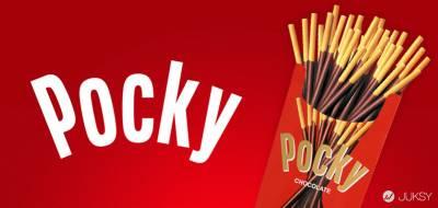 超腐!日本男孩玩 Pocky Game 讓你看得臉紅心跳