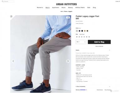 你不可忽視的時裝現象:Publish Brand Jogger Pants™
