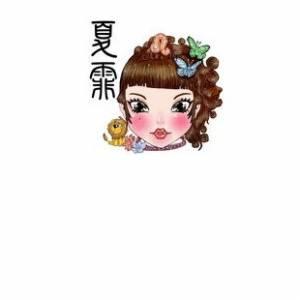 《戀愛女神的悄悄話》男人為何收「乾妹妹」?by夏霏
