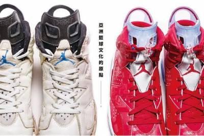 the origin of BASKETBALL CULTURE IN ASIA 亞洲籃球文化的原點