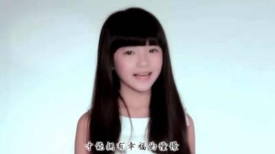 「最美小蘿莉」超萌00後小女神王巧 推出給巧克力的告白書熱議!│漂兒娛樂
