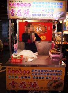 日本網友朝聖夜市蹦乳妹...撲空卻看到另一個正妹!