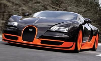 世界上過億的八輛車,看到第一名我驚呆了!