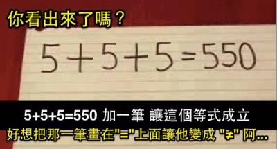 5+5+5=550 ?