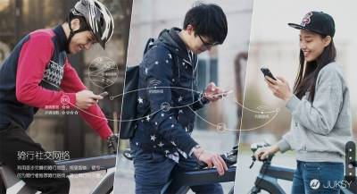 百度智能自行車DuBike 正式亮相,最早將於年底推出