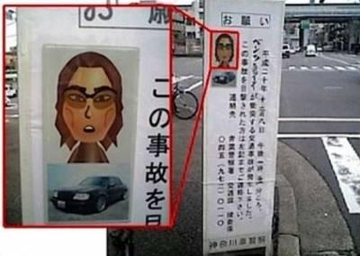 國外通緝犯肖像,傻眼了...