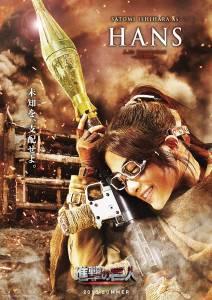 《進擊的巨人》真人版電影13人卡司公佈!演「米卡沙」的超激似又好美~