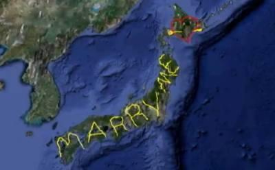 史上最有心的求婚!日本人用踏遍全國寫下「嫁給我」
