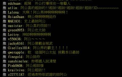 網友出賣老媽...意外發現阿公帥度完爆所有藝人