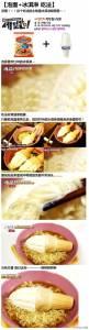 喪心病狂的「泡麵新吃法」大全:給我一包泡麵我就能做出整個宇宙!!