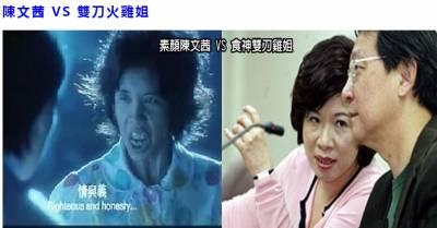 王仁甫失散多年的妹妹曝光了!
