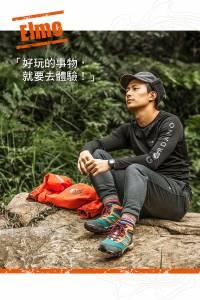 【GIORDANO X LOWE ALPINE】 征服自己-攀山越嶺後,體驗自由!