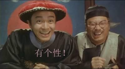 林志玲和林志穎是兄妹?千真萬確!