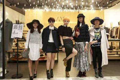 季節限定!誠品生活服飾品牌AXES秋冬時尚特別企劃