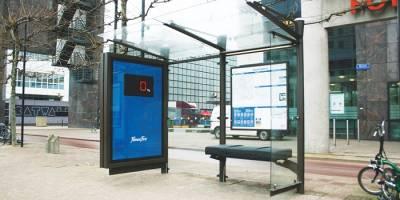吹冷氣還是量體重?等車不無聊的創意公車站