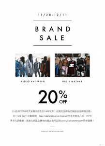 YI-SELECTSTORE 攬英倫新運動時尚品牌 席捲台北街頭