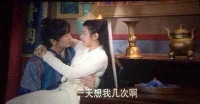 陳妍希版小龍女挑逗過兒超鹹濕,騷喊「我要300次」