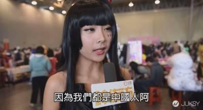 街訪「願意嫁給台灣人嗎」 陸女:台灣很土 男生太嗲了