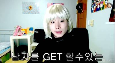女孩夜店必勝舞步?南韓網友教妳這樣跳男人 100 上鉤