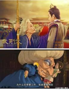 范冰冰「武則天」扮老妝,竟神似「神隱少女」湯婆婆!!女神真的太犧牲啦!!!