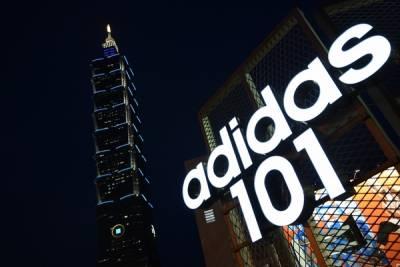 adidas Running EXPO 台灣首創跑步博覽會 開啟全新視野 12.12-28 於adidas 101限定開跑