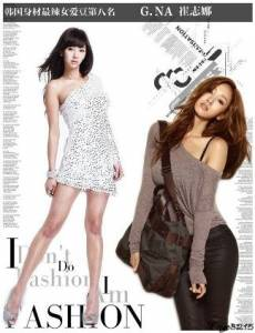 韓國票選十大身材最「火辣」女星!!第一名讓我噴鼻血啦~~!!超正~