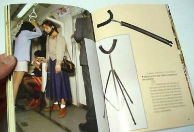 日本除了AV,還有這些變態發明滿足每個人......