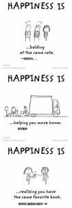 幸福是什麼?Facebook上轉瘋了