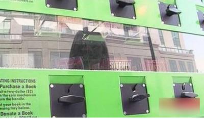 好奇葩!國外十款新奇自動販賣機!