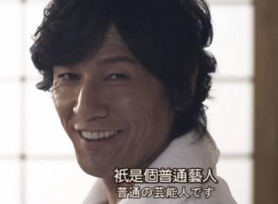 「金手指」加藤鷹揭開日本男優辛酸處...當年一天只領200元