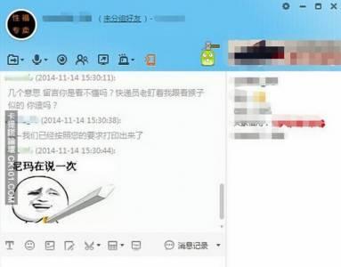 宅男網購「充氣娃娃」當女友 收到快遞那刻快哭惹..