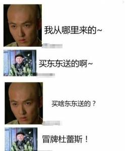 「甄嬛傳」爆笑無節操對話!!「我發現你還滿可愛的~~」