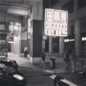我在澳門紅燈區跟蹤了一位妙齡性工作者...直到我看見驚人一幕..!!!