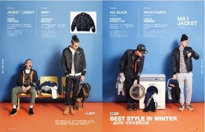 冬天怎能沒有它們?!超熱門四大類外套全公開