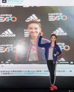 adidas Running EXPO 美力系隊長 Jolin 蔡依林驚喜現身台灣首創跑步博覽會!