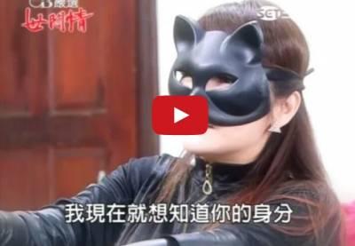 世間情又神展開!蝙蝠俠與貓女竟然上演活春宮...