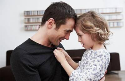 女兒 談戀愛時請帶上錢包 一位父親給女兒的忠告