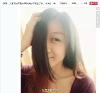 16歲嫩妹PO性感照嬌喊「想要X」...一群宅男瞬間幫忙!