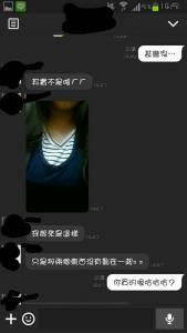 朋友的「開胸毛衣」照微西斯 忍不住偷偷出賣她…