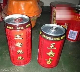 強大的中國人!看看這些作品,全世界都笑了!